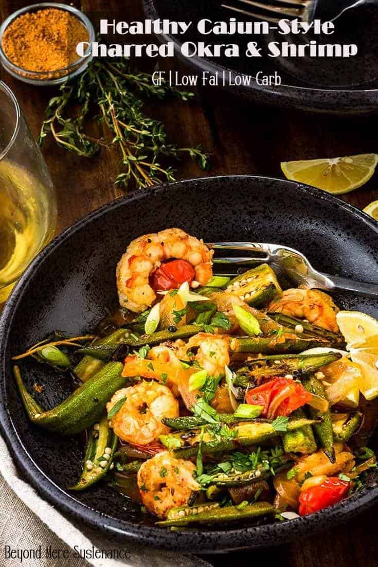 Healthy Cajun-Style Charred Okra and Shrimp Pin - The flavors of gumbo - thyme, paprika, cayenne, garlic - without the fat-laden roux. Ready in under half an hour, this one-pot dish is likely to become a new family favorite! #charredokra #healthygumbo #cajunspicemix #okraandshrimp #mardigrasrecipe