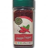 Premium Aleppo Pepper Flakes | 3.5 oz - 100 gr | Crushed Turkish Chili Pepper | Middle Eastern Red Pepper - Maras Chili Pepper | Product of Turkey | Halaby, Syrian Pepper | Pul Biber
